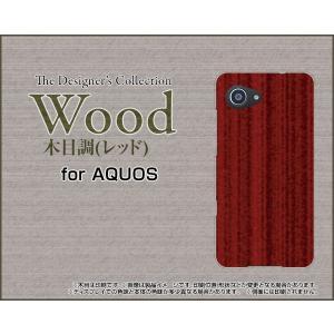 AQUOS Xx3 mini 603SH ハードケース/TPUソフトケース 液晶保護フィルム付 Wood(木目調)レッド wood調 ウッド調 赤 シンプル モダン|orisma