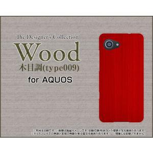 AQUOS Xx3 mini 603SH ハードケース/TPUソフトケース 液晶保護フィルム付 Wood(木目調)type009 wood調 ウッド調 赤 レッド シンプル カラフル|orisma