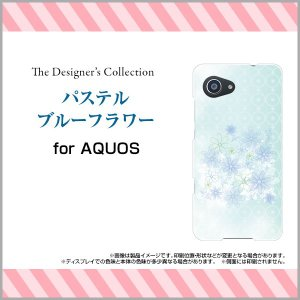 スマホケース AQUOS Xx3 mini 603SH ハードケース/TPUソフトケース パステルブルーフラワー 花柄 フラワー 水玉 ドット ブルー 青 かわいい|orisma