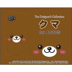 対応機種:AQUOS Xx3 mini [603SH] 対応キャリア:SoftBank(ソフトバンク...