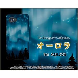 スマホケース AQUOS Xx3 mini 603SH ハードケース/TPUソフトケース オーロラ 星 夜空 綺麗(きれい)|orisma