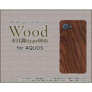 スマホケース AQUOS Xx3 mini 603SH ハードケース/TPUソフトケース Wood(木目調)type004 wood調 ウッド調 茶色 シンプル モダン|orisma