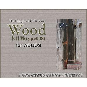 スマホケース AQUOS Xx3 mini 603SH ハードケース/TPUソフトケース Wood(木目調)type008 wood調 ウッド調 灰色 グレイ シンプル|orisma