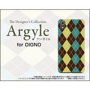 スマホケース DIGNO J 704KC ハードケース/TPUソフトケース Argyle(アーガイル) type001 あーがいる 格子 菱形 チェック orisma