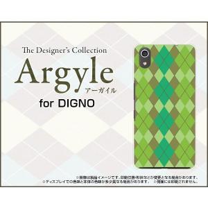 スマホケース DIGNO J 704KC ハードケース/TPUソフトケース Argyle(アーガイル) type003 あーがいる 格子 菱形 チェック orisma