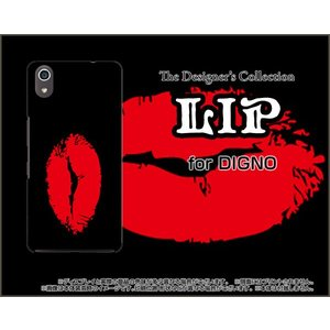 スマホケース DIGNO J 704KC ハードケース/TPUソフトケース リップ(レッド×ブラック) カラフル イラスト 口 赤 唇 黒|orisma