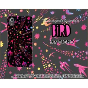 スマホケース DIGNO J 704KC ハードケース/TPUソフトケース バード(ピンク×ブラック) カラフル ポップ 鳥 とり 動物 orisma