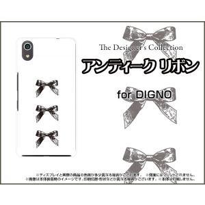 スマホケース DIGNO J 704KC ハードケース/TPUソフトケース アンティークリボン(黒×白) モノトーン りぼん 白 黒|orisma