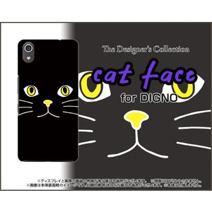 スマホケース DIGNO J 704KC ハードケース/TPUソフトケース キャットフェイス(ブラック) ねこ 猫 黒 顔 ひげ ヒゲ|orisma
