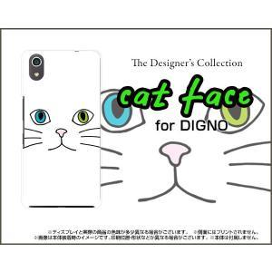 スマホケース DIGNO J 704KC ハードケース/TPUソフトケース キャットフェイス(ホワイト) ねこ 猫 白 顔 ひげ ヒゲ|orisma