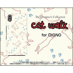 スマホケース DIGNO J 704KC ハードケース/TPUソフトケース キャットウォーク(ベージュ) ねこ 猫柄 キャット レッド 白|orisma