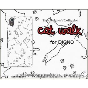 スマホケース DIGNO J 704KC ハードケース/TPUソフトケース キャットウォーク(モノトーン) ねこ 猫柄 キャット モノトーン|orisma