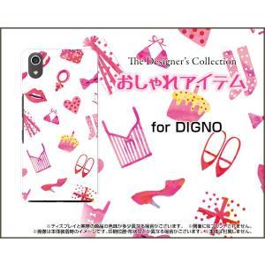 スマホケース DIGNO J 704KC ハードケース/TPUソフトケース おしゃれアイテム(白×ピンク) 服 靴 おしゃれ ワードロープ 白|orisma