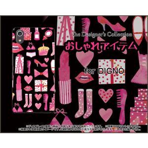 スマホケース DIGNO J 704KC ハードケース/TPUソフトケース おしゃれアイテム(黒×ピンク) 服 靴 おしゃれ ワードロープ 黒|orisma