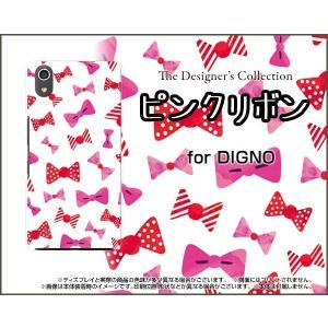 スマホケース DIGNO J 704KC ハードケース/TPUソフトケース ピンクリボン りぼん 桃色 赤 レッド キュート|orisma