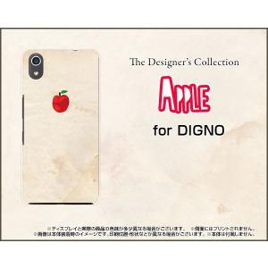スマホケース DIGNO J 704KC ハードケース/TPUソフトケース APPLE アップル リンゴ 林檎|orisma