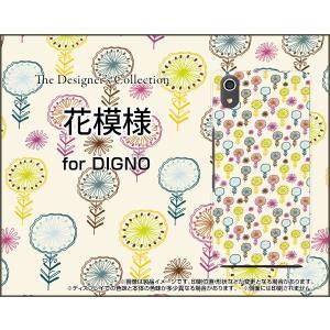 スマホケース DIGNO J 704KC ハードケース/TPUソフトケース 花模様 はな イラスト フラワー アート ドット orisma