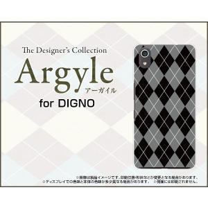 DIGNO J 704KC ハードケース/TPUソフトケース 液晶保護フィルム付 Argyle(アーガイル) type002 あーがいる 格子 菱形 チェック orisma