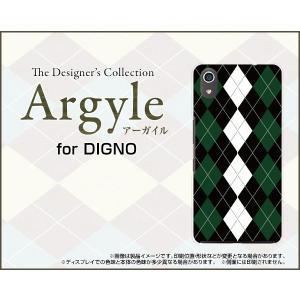 DIGNO J 704KC ハードケース/TPUソフトケース 液晶保護フィルム付 Argyle(アーガイル) type004 あーがいる 格子 菱形 チェック orisma