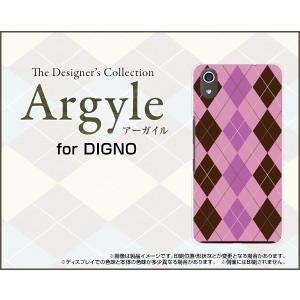 DIGNO J 704KC ハードケース/TPUソフトケース 液晶保護フィルム付 Argyle(アーガイル) type006 あーがいる 格子 菱形 チェック orisma