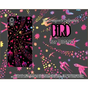 DIGNO J 704KC ハードケース/TPUソフトケース 液晶保護フィルム付 バード(ピンク×ブラック) カラフル ポップ 鳥 とり 動物 orisma