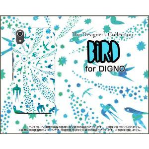 DIGNO J 704KC ハードケース/TPUソフトケース 液晶保護フィルム付 バード(ブルー×ホワイト) カラフル ポップ 鳥 とり 動物 orisma