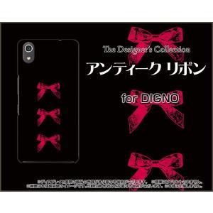 DIGNO J 704KC ハードケース/TPUソフトケース 液晶保護フィルム付 アンティークリボン(赤×黒) クラシック りぼん 赤 黒|orisma