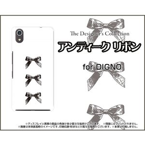 DIGNO J 704KC ハードケース/TPUソフトケース 液晶保護フィルム付 アンティークリボン(黒×白) モノトーン りぼん 白 黒|orisma