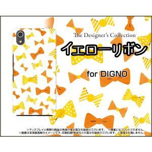 DIGNO J 704KC ハードケース/TPUソフトケース 液晶保護フィルム付 イエローリボン リボン ガーリー かわいい ポップ|orisma