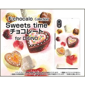 DIGNO J 704KC ハードケース/TPUソフトケース 液晶保護フィルム付 Sweets time チョコレート F:chocalo デザイン チョコレート かわいい|orisma