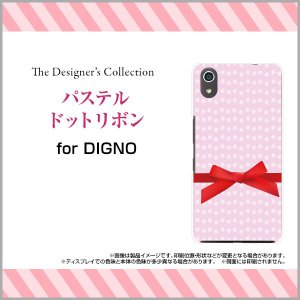 DIGNO J 704KC ハードケース/TPUソフトケース 液晶保護フィルム付 パステルドットリボン 水玉 ドット リボン りぼん ピンク 赤  かわいい|orisma