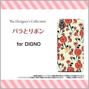 DIGNO J 704KC ハードケース/TPUソフトケース 液晶保護フィルム付 バラとリボン 花柄 フラワー バラ 薔薇 リボン レッド 赤 イラスト|orisma