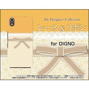 DIGNO J 704KC ハードケース/TPUソフトケース 液晶保護フィルム付 レース&リボン 可愛い(かわいい) オレンジ(おれんじ)|orisma