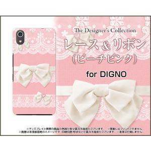 DIGNO J 704KC ハードケース/TPUソフトケース 液晶保護フィルム付 レース&リボン (ピーチピンク) 可愛い(かわいい) パステル 桃色|orisma