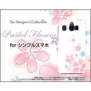 スマホケース シンプルスマホ4 707SH ハードケース/TPUソフトケース Pastel Flower type004 パステル 花 フラワー ピンク ホワイト|orisma
