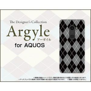 スマホケース AQUOS zero 801SH ハードケース/TPUソフトケース Argyle(アーガイル) type002 あーがいる 格子 菱形 チェック orisma