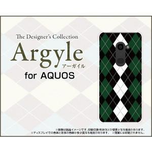 スマホケース AQUOS zero 801SH ハードケース/TPUソフトケース Argyle(アーガイル) type004 あーがいる 格子 菱形 チェック orisma