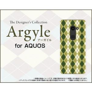 スマホケース AQUOS zero 801SH ハードケース/TPUソフトケース Argyle(アーガイル) type005 あーがいる 格子 菱形 チェック orisma
