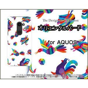 スマホケース AQUOS zero 801SH ハードケース/TPUソフトケース オリエンタルバード 鳥 とり カラフル 動物 orisma