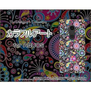 スマホケース AQUOS zero 801SH ハードケース/TPUソフトケース カラフルアート からふる あーと 絵 orisma