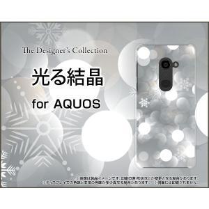 スマホケース AQUOS zero 801SH ハードケース/TPUソフトケース 光る結晶 冬 結晶 スノー ひかり 光 反射 orisma