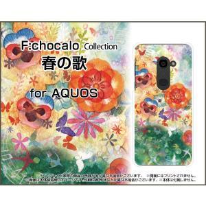 スマホケース AQUOS zero 801SH ハードケース/TPUソフトケース 春の歌 F:chocalo デザイン 春 花 音符 蝶々 鳥|orisma