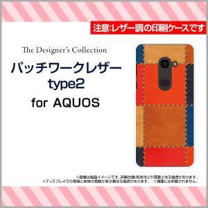 スマホケース AQUOS zero 801SH ハードケース/TPUソフトケース パッチワークレザー(レザー調)type2 レザー 皮 かわ パッチワーク カラフル orisma