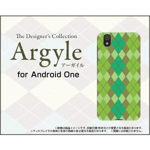 スマホケース Android One S3 ハードケース/TPUソフトケース Argyle(アーガイル) type003 あーがいる 格子 菱形 チェック orisma