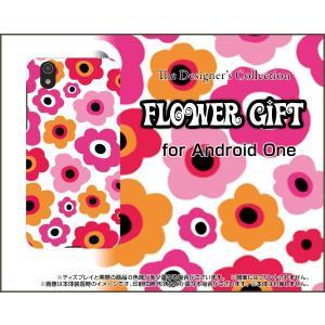 スマホケース Android One S3 ハードケース/TPUソフトケース フラワーギフト(ピンク×オレンジ) カラフル ポップ 花 ピンク オレンジ orisma