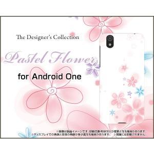 スマホケース Android One S3 ハードケース/TPUソフトケース Pastel Flower type004 パステル 花 フラワー ピンク ホワイト orisma