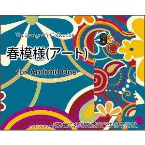 Android One S3 ハードケース/TPUソフトケース 液晶保護フィルム付 春模様(アート) 春 アート かっこいい orisma