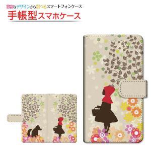 スマホケース Android One S4 Y!mobile 手帳型 スライド式 ケース/カバー 赤ずきん 童話 ガーリー 花 葉っぱ おおかみ 女の子 orisma