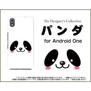 スマホケース Android One S4 Y!mobile ハードケース/TPUソフトケース パンダ 動物 パンダ ぱんだ|orisma