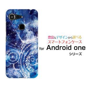 Android One S6 ハードケース/TPUソフトケース 液晶保護フィルム付 雪星の旅人 F:chocalo デザイン 星 夜空 点描 冬 雪の結晶 orisma